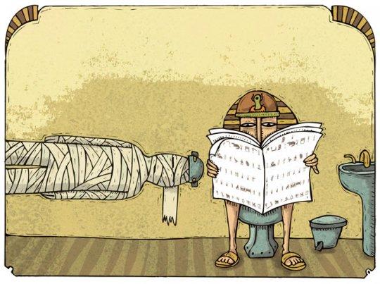 Toilette Égypte