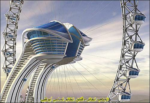 Hotel De Dubai Le Diamond Ring Hotel