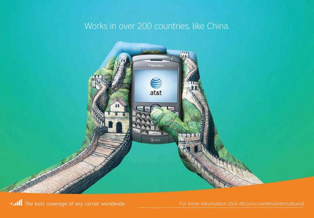 pub telephones! Telephone-Chine