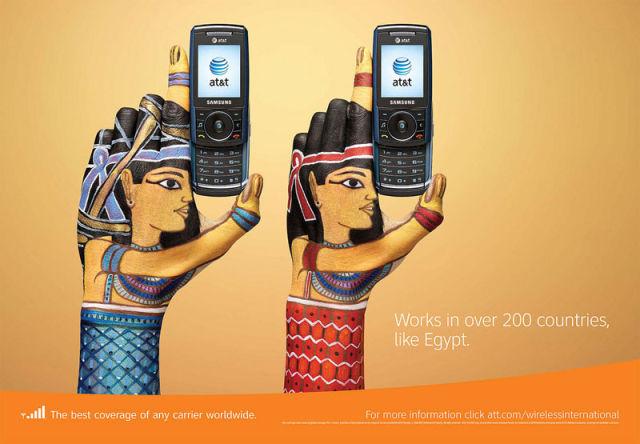 pub telephones! Telephone-Egypte